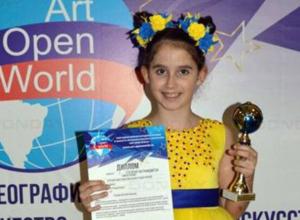 Юная вокалистка из Новочеркасска, Анастасия Петренко покорила «Art Open World»