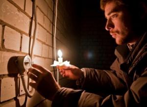 Жители 30 улиц Новочеркасска проведут день без света