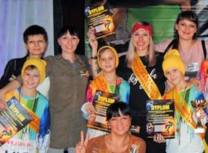 Новочеркасские танцоры завоевали золото и две бронзы на международном фестивале в Польше