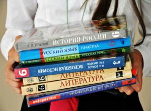 После публикации «Блокнота Новочеркасск» ученики школы №10 получат учебники