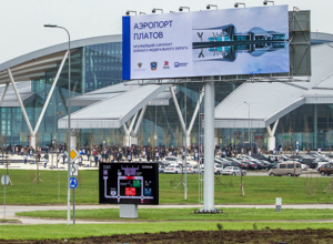 Из Новочеркасска в аэропорт Платов стал ходить общественный транспорт