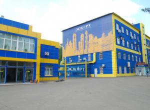 Кредиторы потребовали от новочеркасской фирмы «Эскорт» более восьми миллиардов рублей