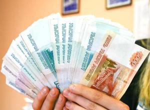 Около полумиллиона рублей выделили теплосети Новочеркасска на программное обеспечение