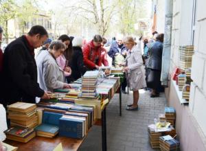 Фестиваль книги и чтения стартовал в Новочеркасске