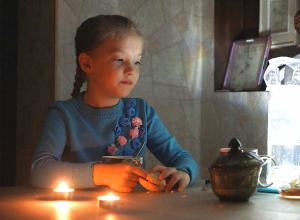 Новочеркасск на несколько часов останется без света из-за ремонтных работ