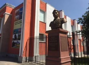 Памятник Маршалу Советского Союза Василию Чуйкову установили в Новочеркасске