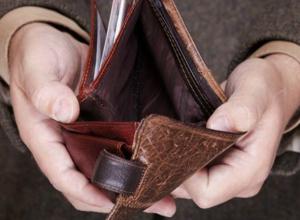 Подвозивший жителя Новочеркасска мужчина украл у него 12 тысяч рублей