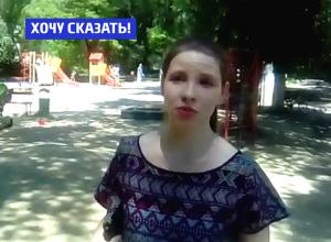 Власти Новочеркасска допустили вандализм на единственной в микрорайоне нормальной детской площадке, - Анастасия Чибисова