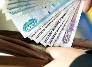 Стали известны доходы сотрудников управления труда и соцразвития Новочеркасска