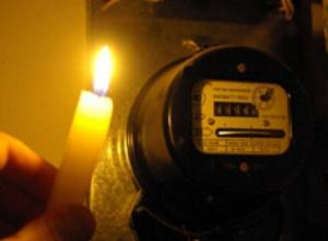Жители 16 новочеркасских улиц целый день проведут без электроэнергии