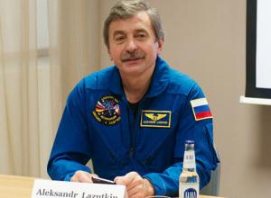 Вступить в десантный отряд предложил новочеркасским школьникам космонавт Александр Лазуткин