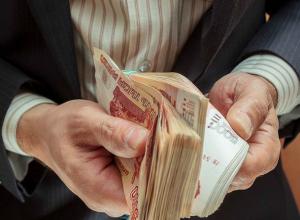 Администрация Новочеркасска опубликовала доходы сотрудников КУМИ казачьей столицы