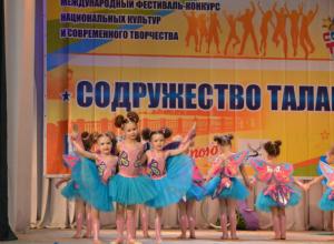 В Новочеркасске прошел международный фестиваль «Содружество талантов»