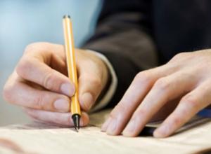 Администрацию Новочеркасска оштрафовали за двойное нарушение прав предпринимателей
