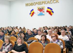 Администрация Новочеркасска сократила муниципальный долг почти на 55 миллионов