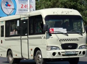 Стоимость проезда в общественном транспорте увеличила администрация Новочеркасска