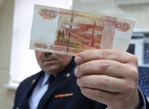 Высокопоставленный полицейский из Новочеркасска попался на взятке в 300 тысяч рублей