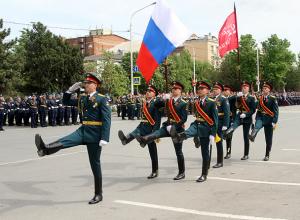 Новочеркасск отмечает День Победы