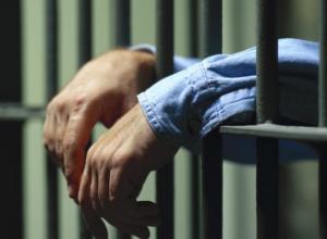 Военнослужащего посадили на три года за хранение марихуаны в Новочеркасске