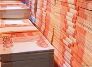 Мэр города и сотрудники администрации предоставили отчетность о своих доходах и имуществе