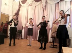 «Наполнив музыкой сердца» прошел концерт музыкальной школы имени Рахманинова в Новочеркасске