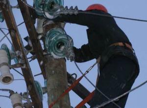 14 февраля на многих улицах Новочеркасска не будет света