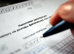 Новочеркасск задолжал Ростовской области по налогам более трехсот миллионов рублей