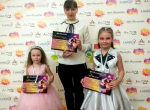 Юные вокалистки новочеркасского ансамбля «Гармония» стали лауреатами всероссийского фестиваля