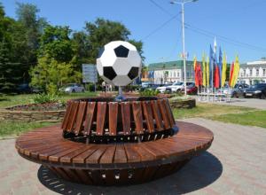 В Новочеркасске появились футбольные лавки