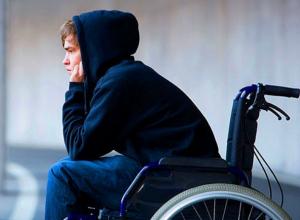 Жители Новочеркасска больше не смогут установить или подтвердить инвалидность в своем городе