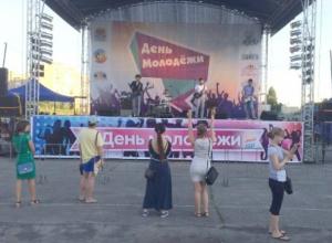 В День молодежи новочеркасцев ждет праздничный концерт