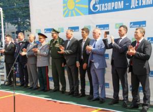 Площадку для разных видов спорта открыли в кадетском корпусе Новочеркасска
