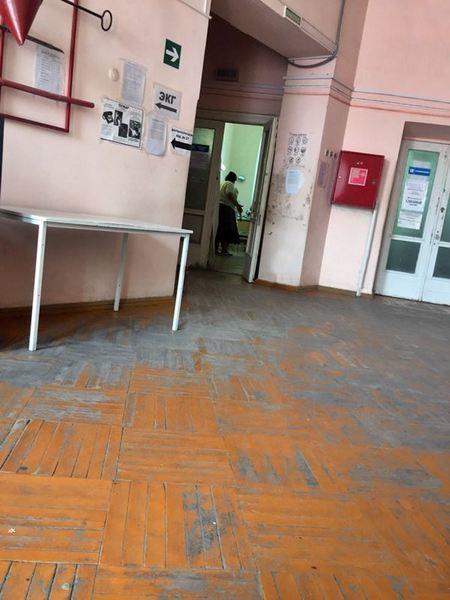 В Новочеркасске пользователи соцсетей высказали недовольство состоянием поликлиник
