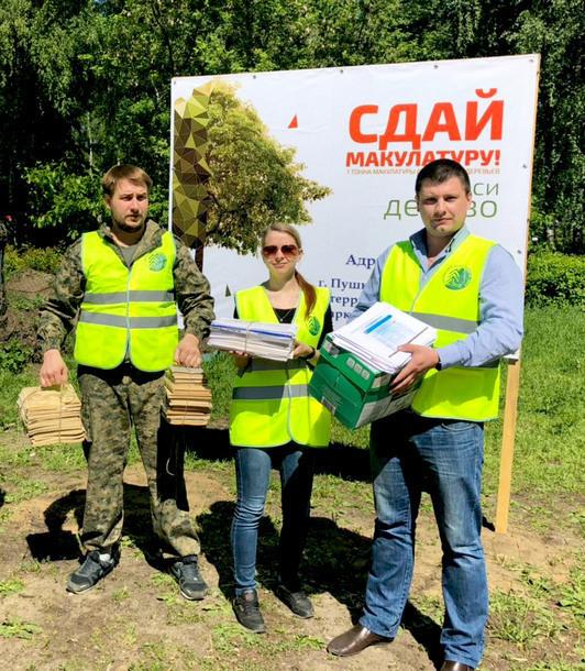 В Новочеркасске пройдет Эко-марафон-Переработка