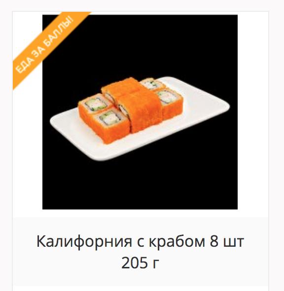 Доставка еды на дом стала еще популярнее у россиян