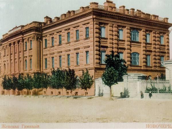 В Новочеркасске решили возродить Мариинскую женскую гимназию