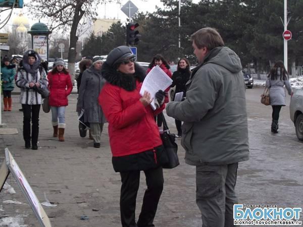 В Новочеркасске одиночный пикет протестовал против принятия нового закона о соцобслуживании