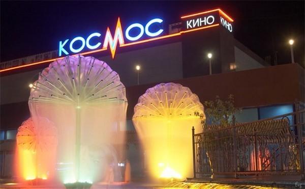 В Новочеркасске в отношении единственного кинотеатра ввели процедуру наблюдения