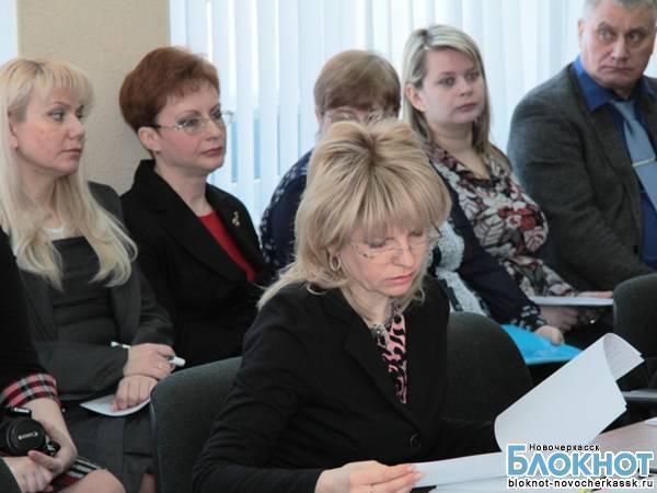 Администрация Новочеркасска примет меры по неэффективным целевым программам развития