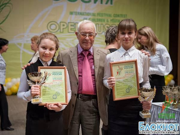 17 учеников новочеркасских музыкальных школ стали лауреатами и дипломантами фестиваля «Открытая Россия»