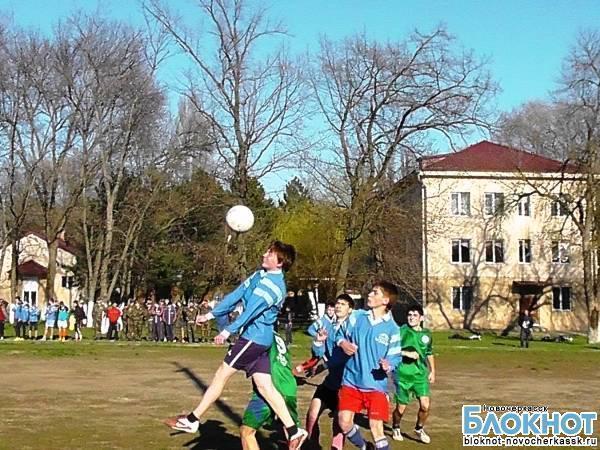 В Новочеркасске возрождают казачий футбол