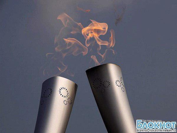 Олимпийский огонь «Сочи 2014» пронесут через Шахты и Новочеркасск