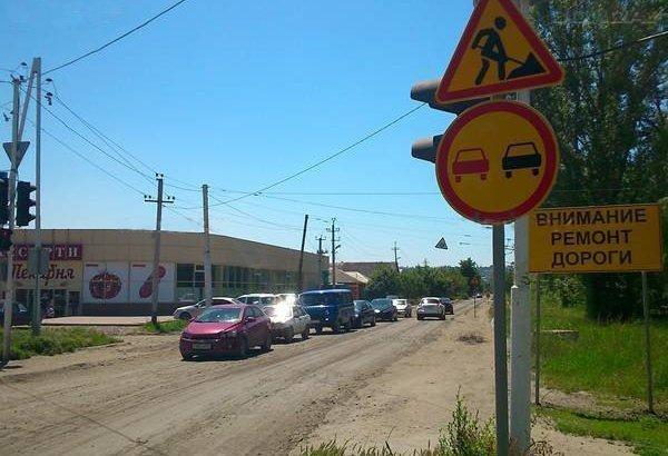 Из-за начала реконструкции развязки на Хотунке образуются километровые пробки