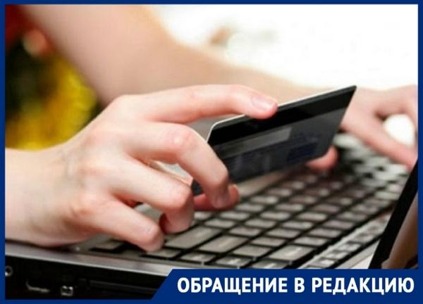 Развод от Рослото: моментальная лотерея лишила жительницу Новочеркасска зарплаты