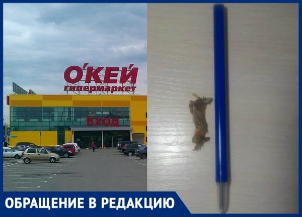 «Съешь салатик - повредишь зубы», - жительница Новочеркасска