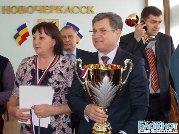 В Новочеркасске подвели итоги спортивных состязаний чиновников, депутатов и служащих администрации