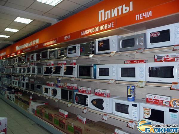 Дешевые Магазины Техники