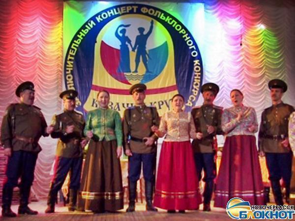 В Новочеркасске прошел финал областного конкурса казачьей песни «Казачий круг»