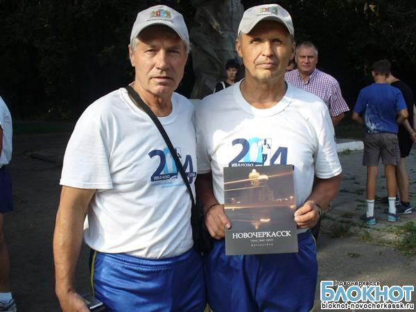 В Новочеркасске приветствовали участников сверхмарафонского легкоатлетического пробега «Иваново-Сочи»