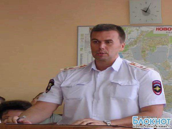 Начальник полиции встретится с горожанами